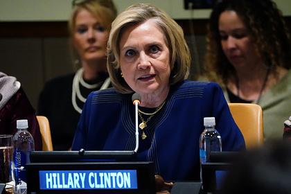 Хиллари Клинтон напишет книгу о мировом заговоре