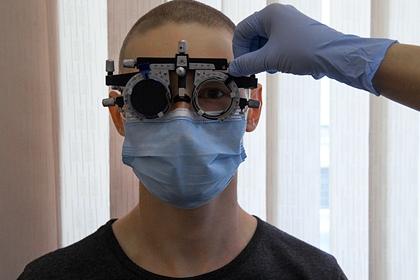 Врач назвал способ улучшить зрение за три минуты в день