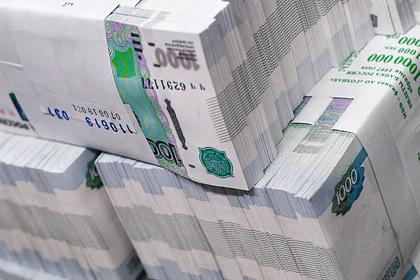 Власти России не смогли потратить триллион рублей