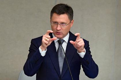 Российские власти прокомментировали рост тарифов на электричество
