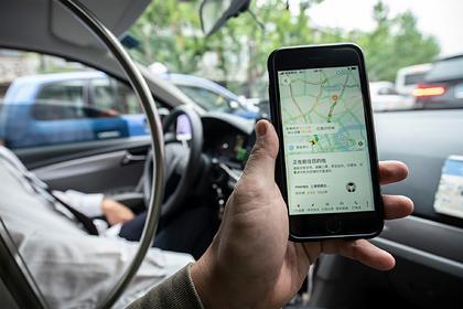 Китайский конкурент Uber замахнулся на рынок Европы