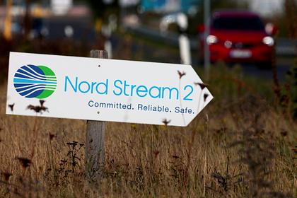 Названы отказавшиеся участвовать в «Северном потоке-2» компании