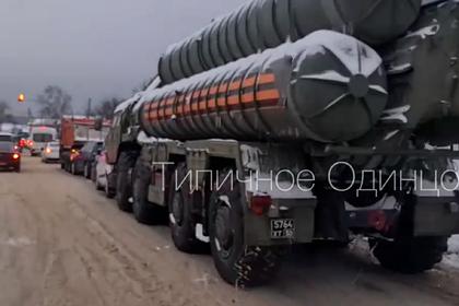 С-400 устроил массовое ДТП под Москвой