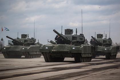 Российская «Армата» впервые обошлась без экипажа
