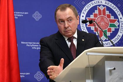 В Белоруссии рассказали о стратегическом сотрудничестве с Россией