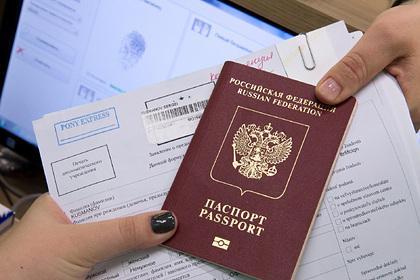 Стало известно о возможном начале выдачи шенгенских виз россиянам