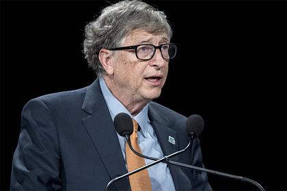 Билл Гейтс предостерег от покупки биткоинов