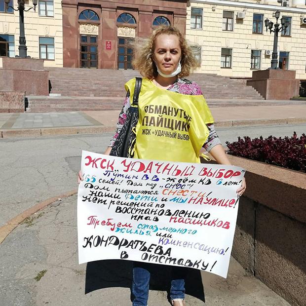 Элина на одиночном пикете в защиту прав членов ЖСК «Удачный выбор»
