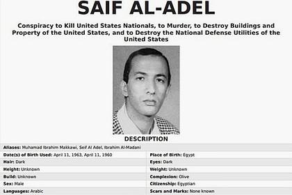 Стало известно о появлении «нового бен Ладена»