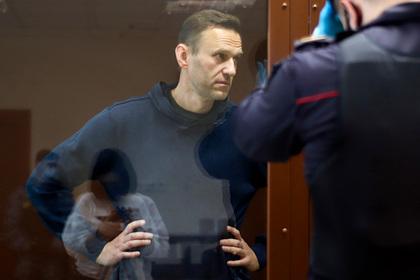 Адвокат рассказала о состоянии Навального перед этапированием