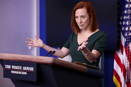 Пресс-секретарь Белого дома запуталась и не смогла выговорить название Минздрава