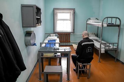 Директор ФСИН отчитался о минимальном числе заключенных в России