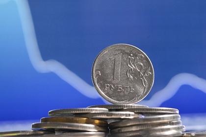 Эксперты назвали скрытые признаки финансовой пирамиды