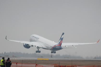 «Аэрофлот» опроверг появившиеся в СМИ предположения о негарантированных билетах