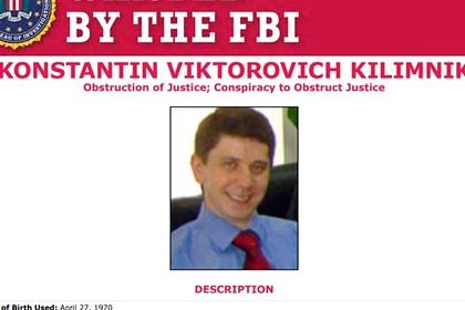 ФБР предложило 250 тысяч долларов за связанного с Украиной россиянина