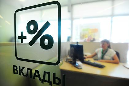 Коронавирус помог российским банкам