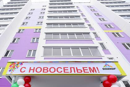 Телефонные мошенники нацелились на россиян с ипотекой