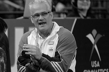 Экс-тренер сборной США по гимнастике покончил с собой после обвинений в насилии