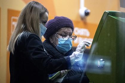 Россиянам назвали способ накопить на пенсию в 100 тысяч рублей