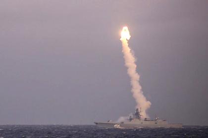 Российский «Циркон» применят из-под воды