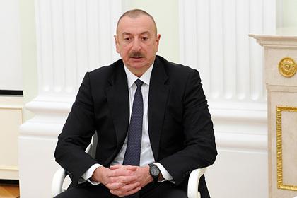 Алиев обвинил Пашиняна в подрыве государственности Армении