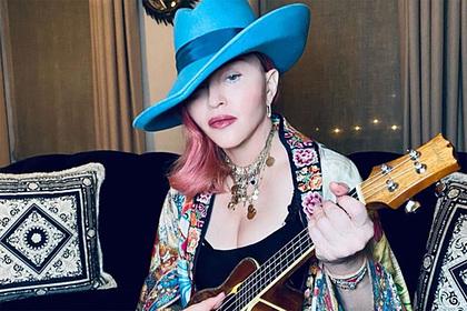 В Нью-Йорке предложили стать соседями Мадонны