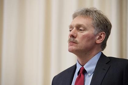 Кремль отреагировал на авиаудар США по Сирии
