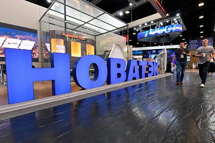 Главный конкурент «Газпрома» начал продавать газ Китаю по-новому