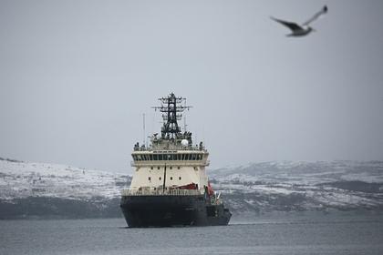 Эксперты обсудили проблемы развития Арктики