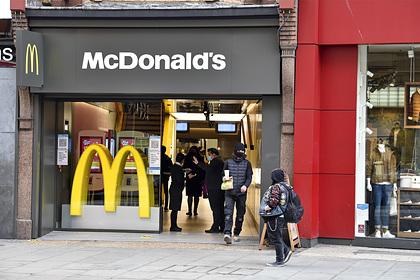 В McDonald's пришло искусственное мясо