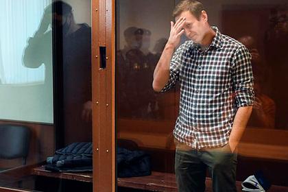 Стала известна исправительная колония Навального