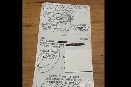 Посетитель ресторана оставил официантам полмиллиона рублей и назвался бандитом