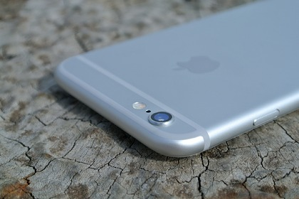 Эксперт рассказал о скрытой функции камеры смартфона