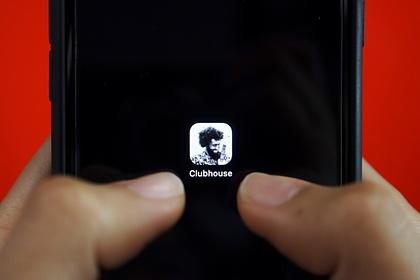 Россиян предупредили о мошенничестве в Clubhouse