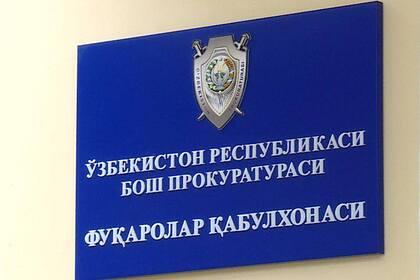 В Ташкенте пять студентов отравились насмерть неизвестным веществом