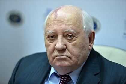 В фонде Горбачева отреагировали на слова об унижении во время его правления