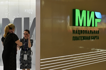 Россиянам усложнят доступ к онлайн-казино