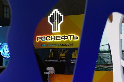 «Роснефть» опередила «Газпром» покапитализации на5миллиардов долларов