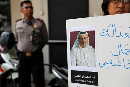 Три имени загадочно исчезли из доклада об убийстве журналиста Хашкуджи