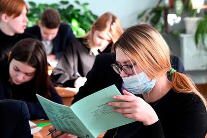 Российские ученики назвали самые бесполезные предметы в школе