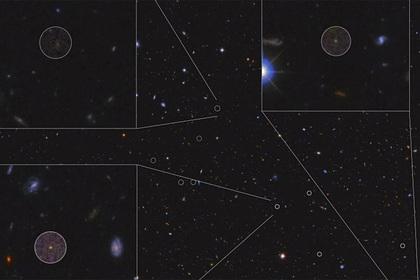 В молодой Вселенной нашли крупнейшее скопление галактик