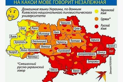 Украинский депутат опубликовал карту страны без Крыма и вызвал гнев подписчиков