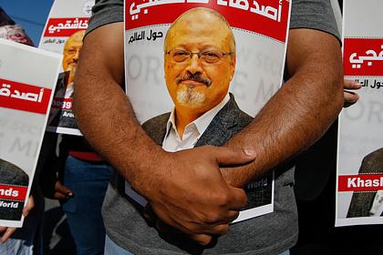 Саудовского принца потребовали наказать за убийство журналиста