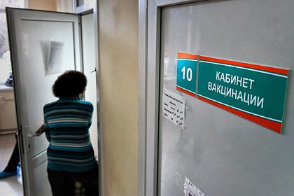 В ВОЗ дали совет отказавшимся прививаться от коронавируса