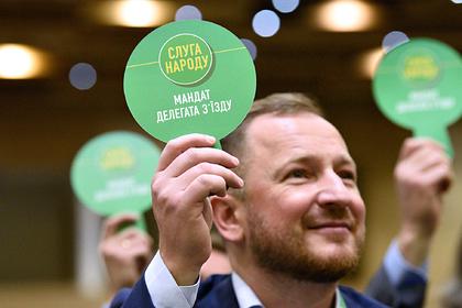 Партию Зеленского лишили государственного финансирования