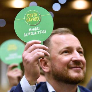 Съезд партии «Слуга народа» в Киеве