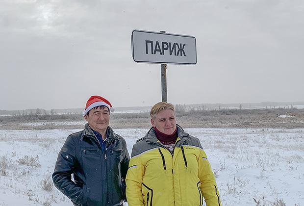 Никита из села Кассельское
