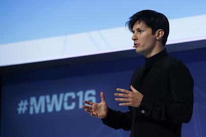 Инвесторы потребовали от Дурова вернуть десятки миллионов долларов