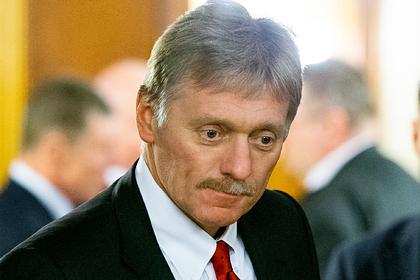 В Кремле оценили анонсированные США санкции против России