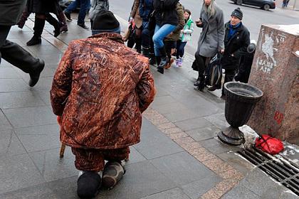 Российские инвалиды стали рабами и попрошайничали под угрозой шокера и лопаты